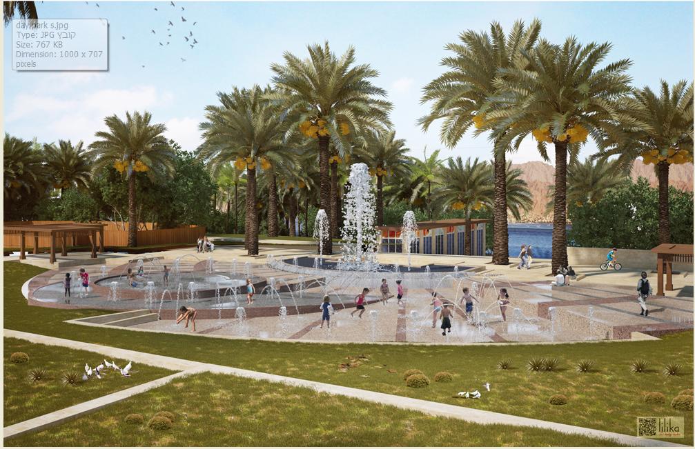 Eilat Fountain Day
