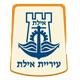 Eilat-municipality