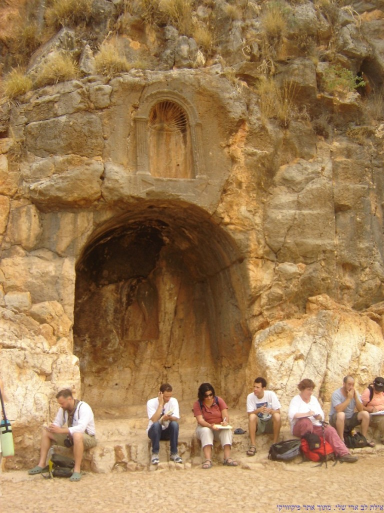 מקדש אל פאן - בניאס