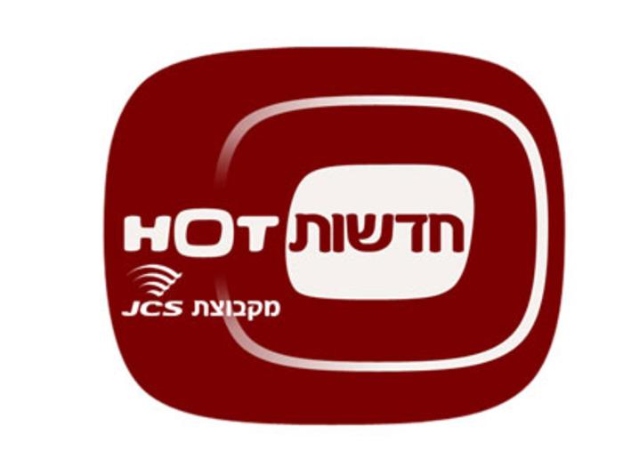 Hot news