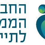 Hamat Logo_RGB