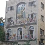 ירושלים 2